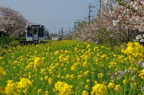 Matsuuratetsudou_kuharaeki1