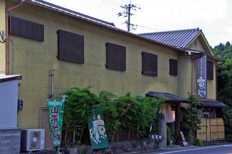 Koishibara_kyouya_soba