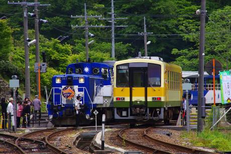 Kitsugisen_530