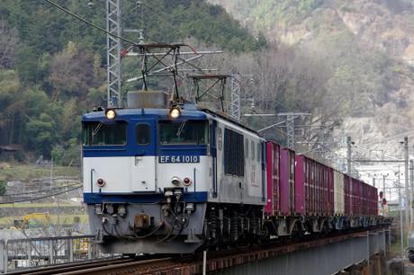 Hakubisen_318