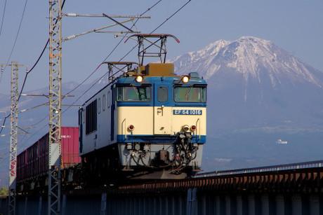 Hakubisen_87