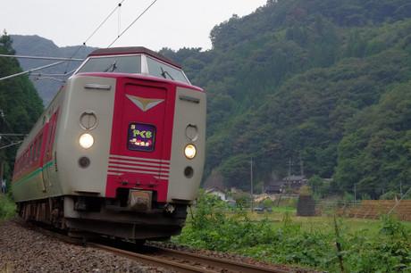 Hakubisen_1027