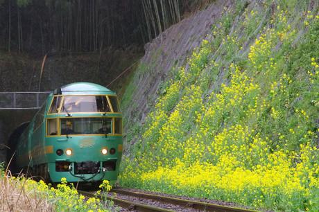 Kyuudaihonsen_48
