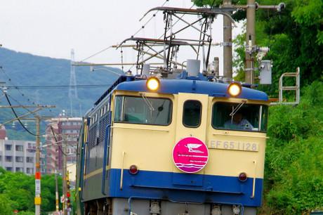 Sanyouhonsen_617