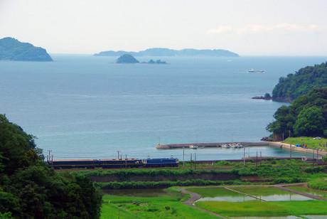 Sanyouhonsen_621