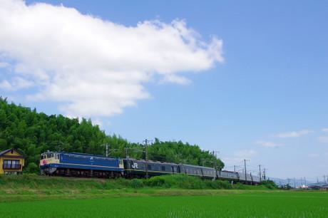 Sanyouhonsen_630