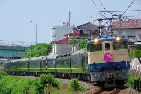 Sanyouhonsen_71
