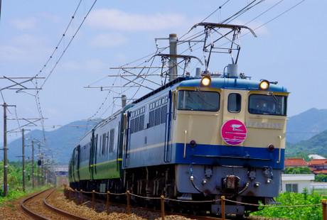 Sanyouhonsen_718