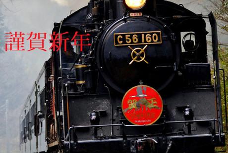 Yamaguchiseb_201911