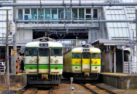 Echigosen-315